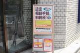 TCA税理士法人_亀戸駅