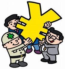 日本政策金融公庫_融資