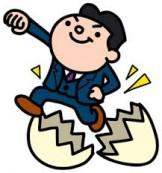 日本政策金融公庫_融資制度