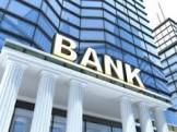金融機関融資