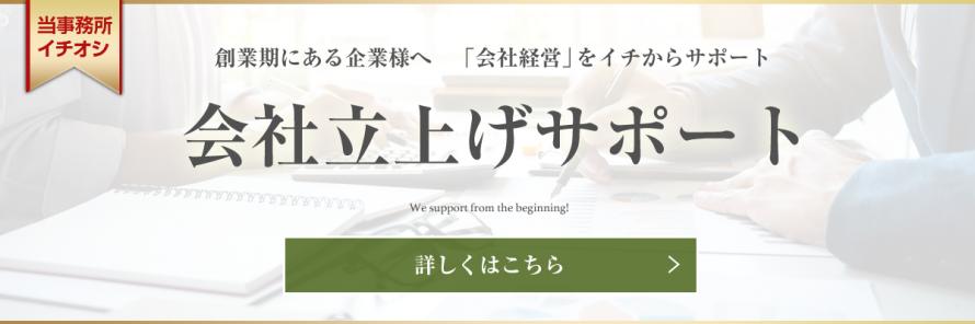 TCA税理士法人_会社経営サポート