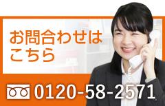 TCA税理士法人_連絡先