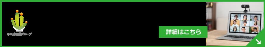 banner_online02