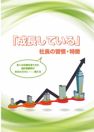 hyousi_hiroshima1-e1615330329344