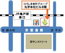 TCA税理士法人_ひろしま会計グループ_地図